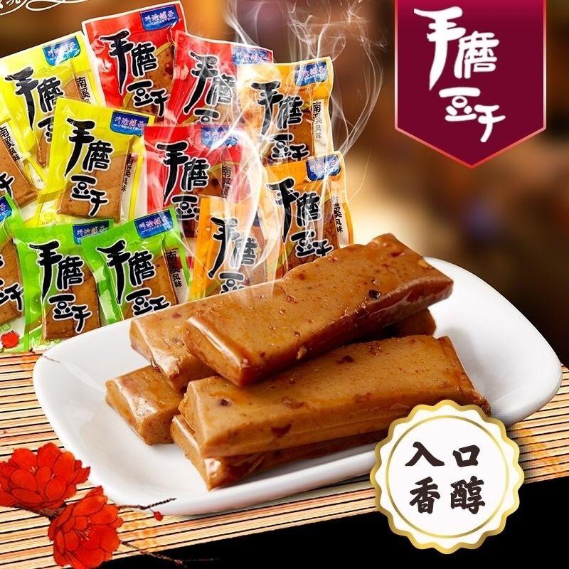 【四川特产】川渝铺子 南溪豆腐干 500g