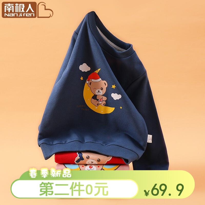 【新品冲量】南极人 童装卫衣