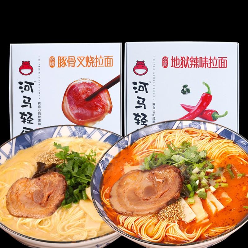 河马轻厨 日式豚骨拉面 组合5盒装