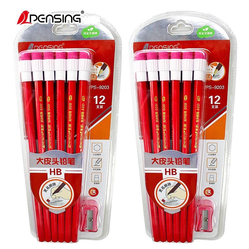【超值24支装】大橡皮头铅笔2盒/共24支 送卷笔刀