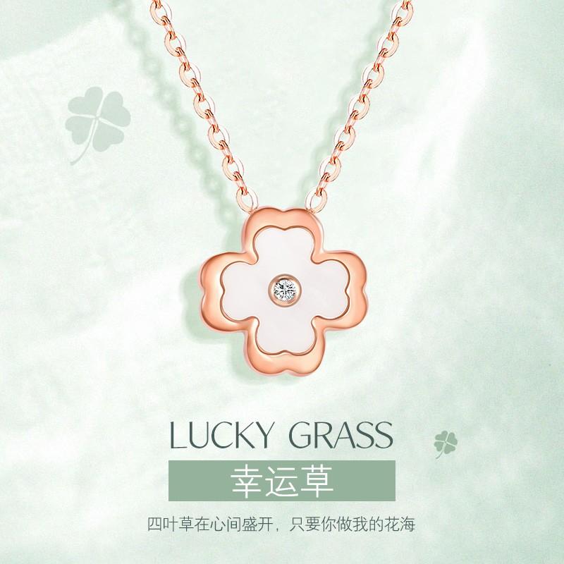 【情人节好礼】鸣钻国际 四叶草钻石项链 HEJD031