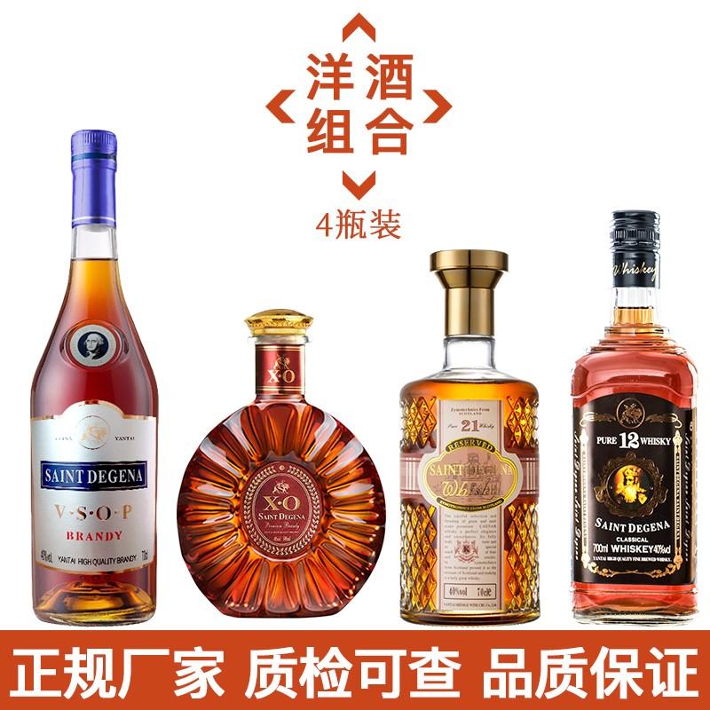 【旗舰店】水野谷高度洋酒 白兰地XO威士忌VSOP【4瓶组合套装】