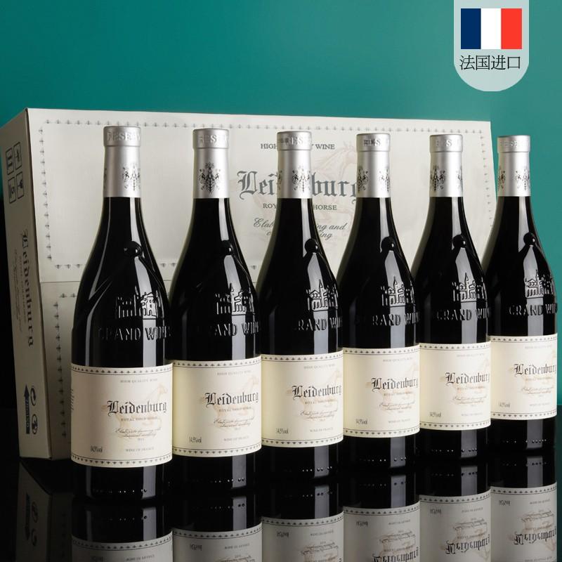 漏洞168【京东国际】法国进口 皇家金马红酒礼盒6瓶*750ml
