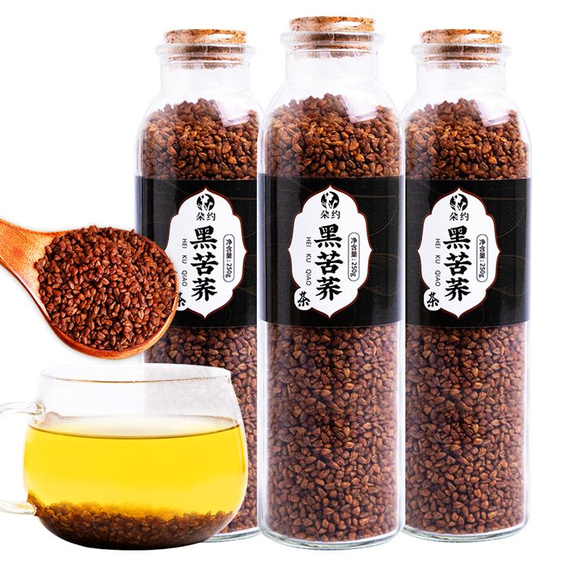 买2件=发3罐朵约苦荞茶 四川大凉山黑苦荞茶苦芥茶全胚芽颗粒荞麦茶养生茶250克/罐装