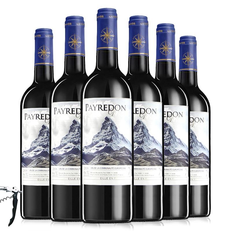 【全球直采】法国原瓶进口14度 阿尔卑斯干红整箱6瓶