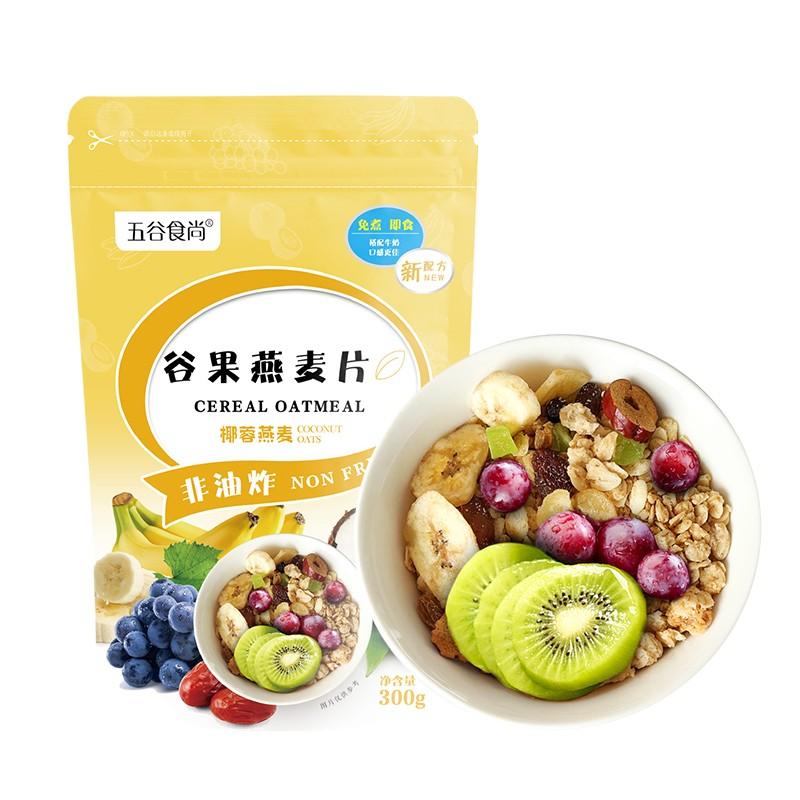 五谷食尚 谷果燕麦片 300g*2包 烘焙椰蓉