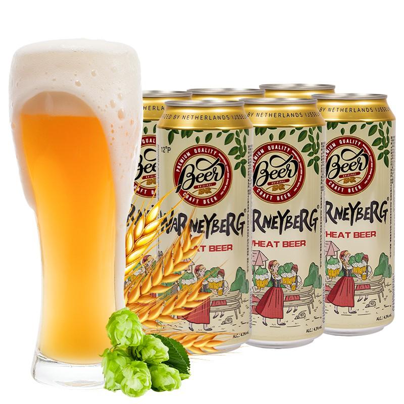 【买一箱送一箱共得12罐!】荷兰风味白啤酒500ml*6罐