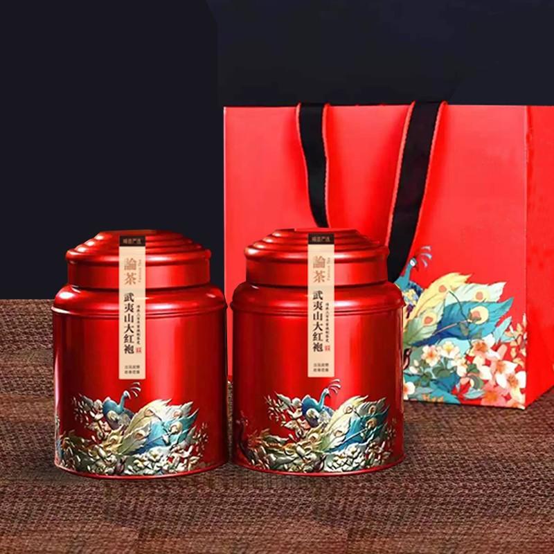【多件漏洞价】一级武夷大红袍口粮茶  150g*2罐  礼盒装