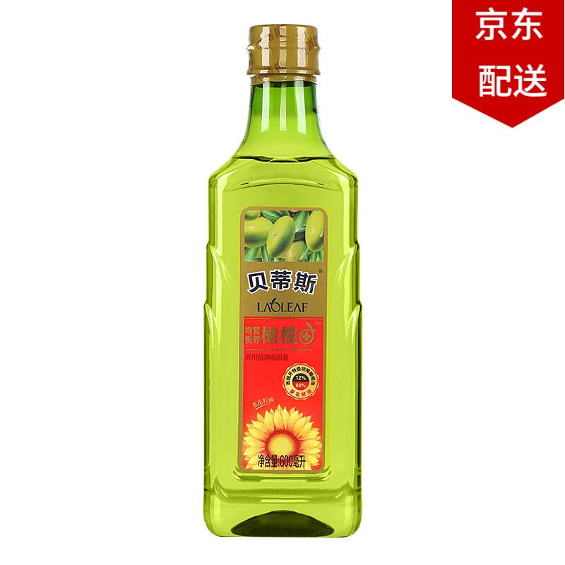 【官方旗舰店,到手两瓶】贝蒂斯 葵花籽橄榄食用植物调和油600ml