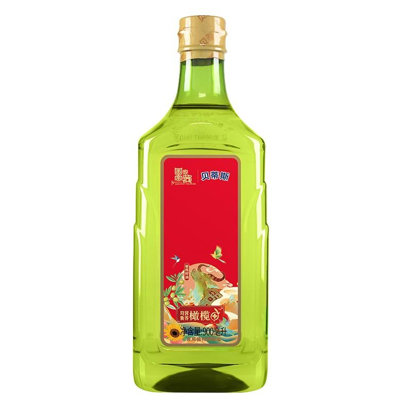 【到手14.9!旗舰店】贝蒂斯 葵花籽橄榄调和油食用油900ml