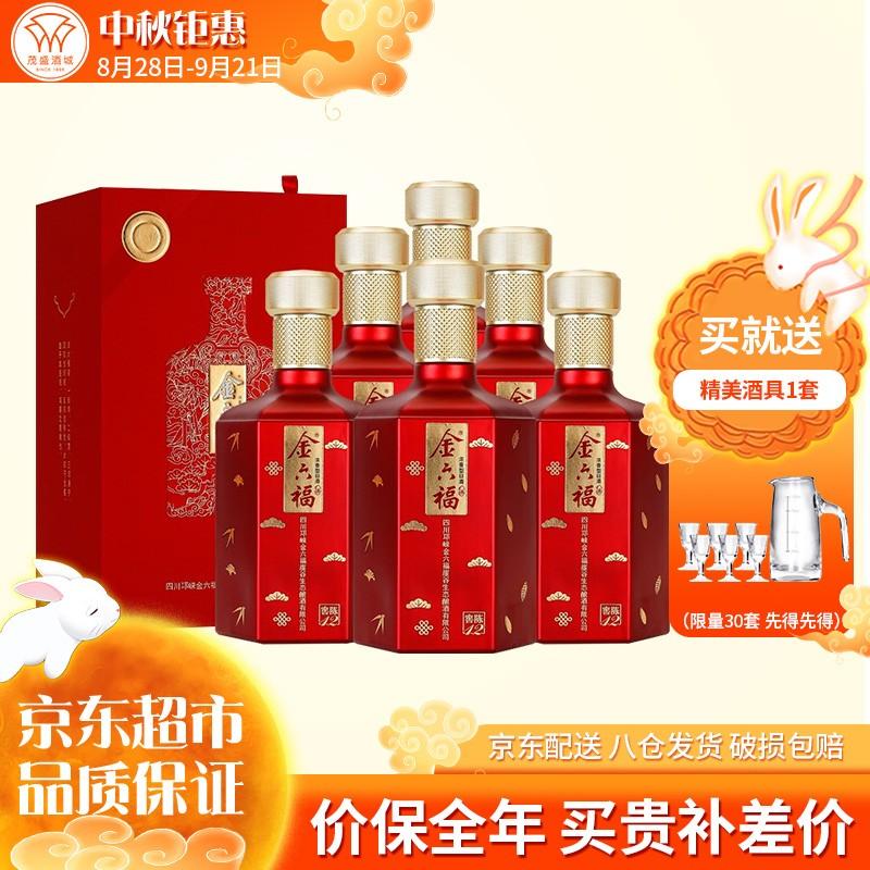 【京东物流】金六福 窖陈 50度浓香型白酒  500ml*6瓶