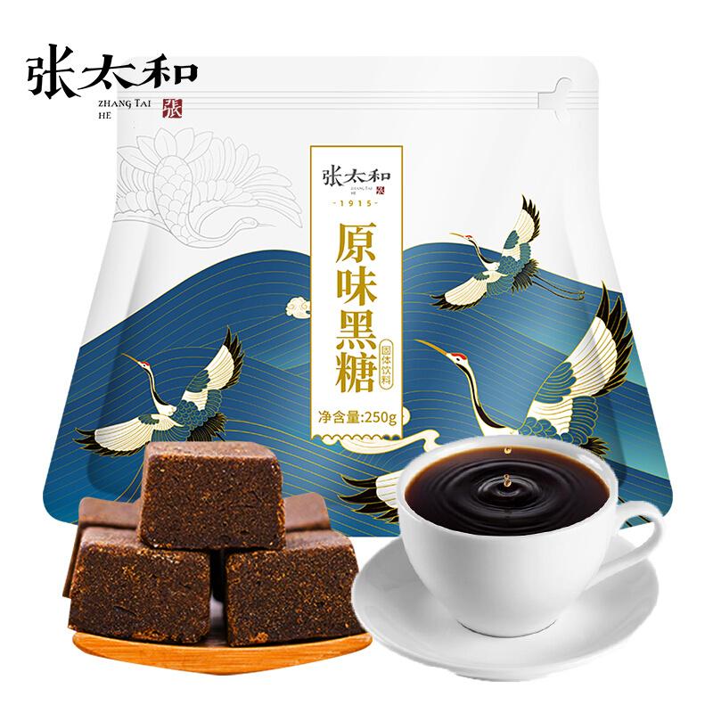 【官方旗舰店】张太和始 原味黑糖250g/袋