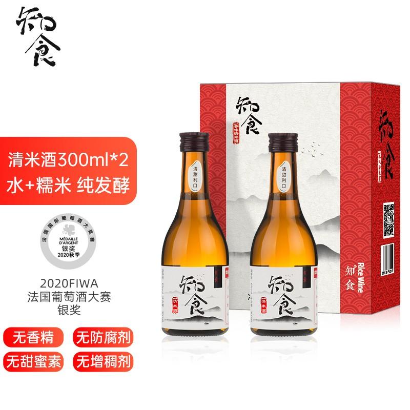 【京东旗舰】知食清米酒300ml*2瓶 低度微醺酒