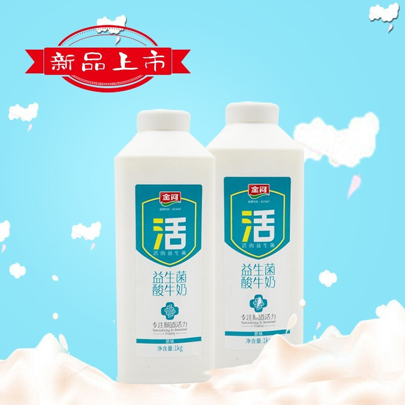 【旗舰店】金河 益生菌酸牛奶 1000g*2桶
