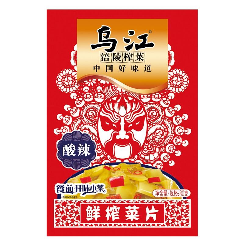 【下饭神器】乌江涪陵榨菜 酸辣味80g*5袋