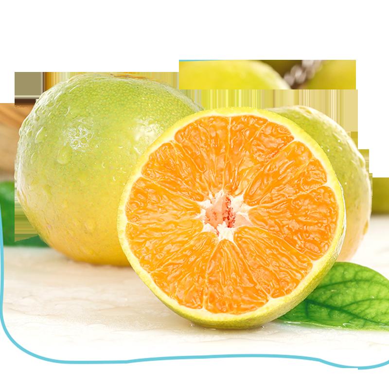 【官方旗舰店】爽果乐 云南新鲜冰糖橙2.5kg