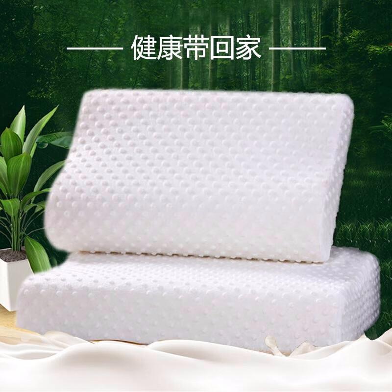 乳胶枕记忆枕 单个装