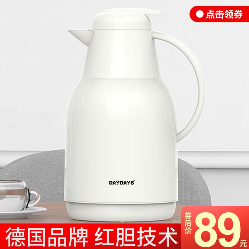 【官方旗舰店】迪迪仕 家用保温瓶 暖水壶 热水瓶 1500ML