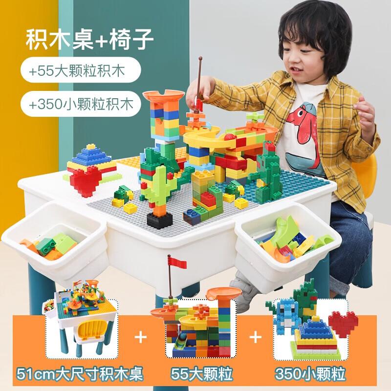 【旗舰店】知识岛 儿童积木桌 附带405颗积木