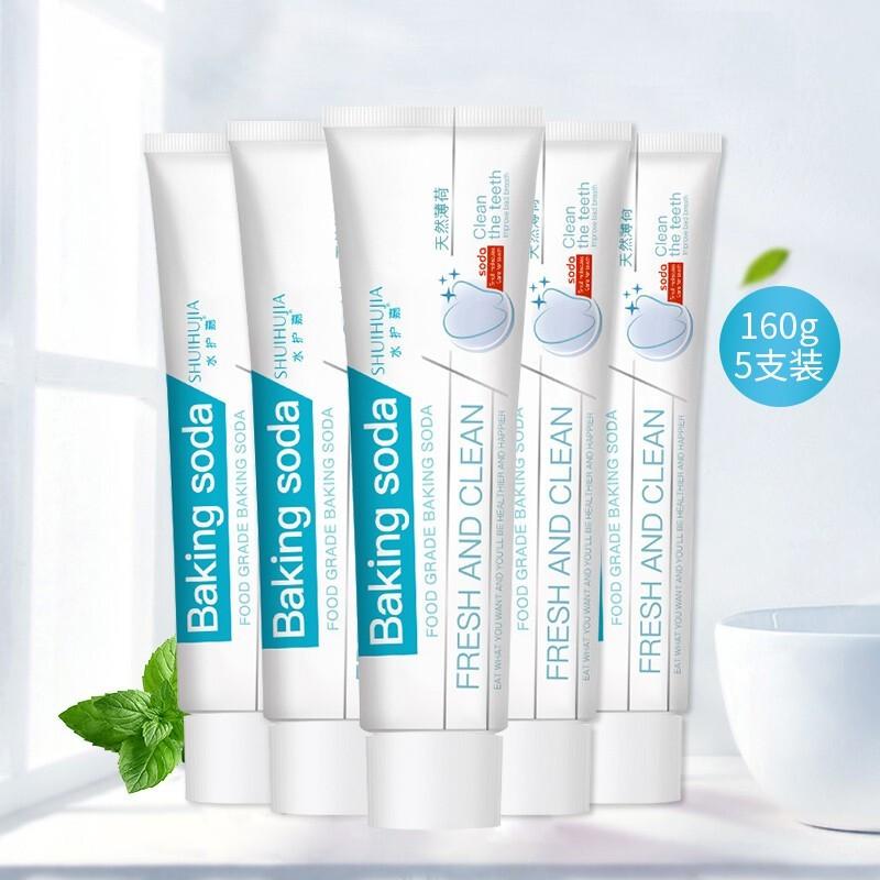 【这价格没谁了!】食品级小苏打牙膏  160g*5支