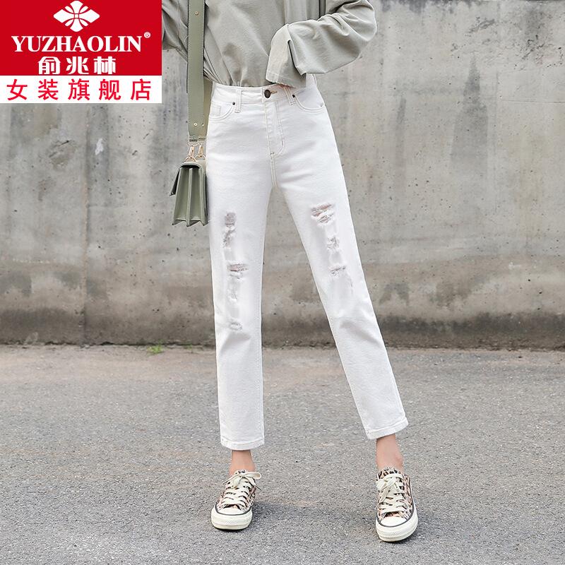 【超值必买】俞兆林 2020新款破洞牛仔裤