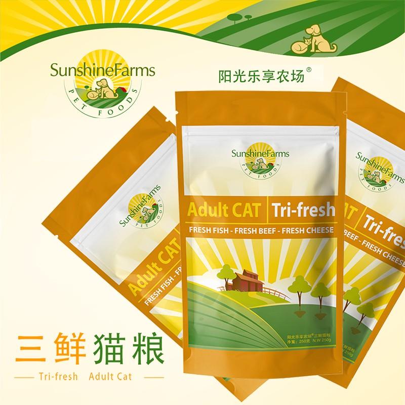 阳光农场 猫粮 三鲜猫粮 牛肉奶酪深海鱼配方适合成年猫 1.5Kg