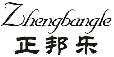 正邦乐(Zhangbangle)