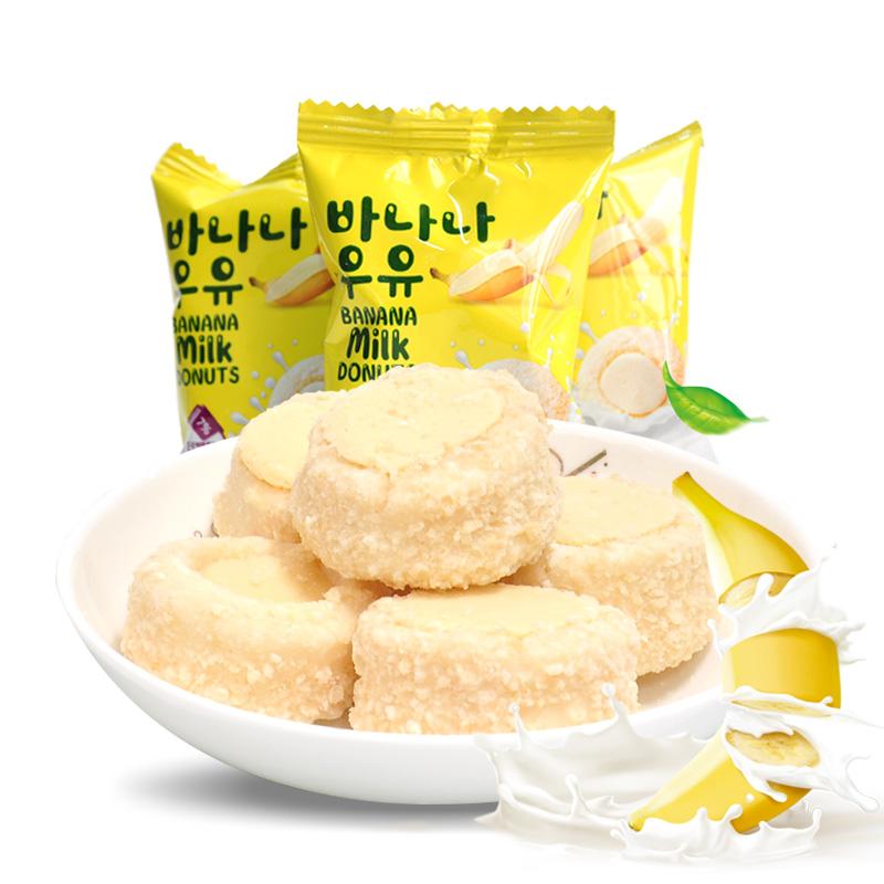 【热销爆款】众星 软心香蕉牛奶甜甜圈办公室休闲小零食 38包