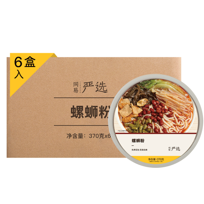 【旗舰店】网易严选 广西柳州特产螺蛳粉370g*6盒