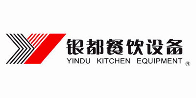 银都餐饮设备(YINDU KITCHEN EQUIPMENT)