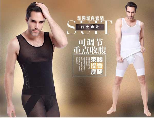 男士分體塑身瘦身套裝可調節收腹束腰挺背束身衣提臀瘦大腿塑身五分褲圖片