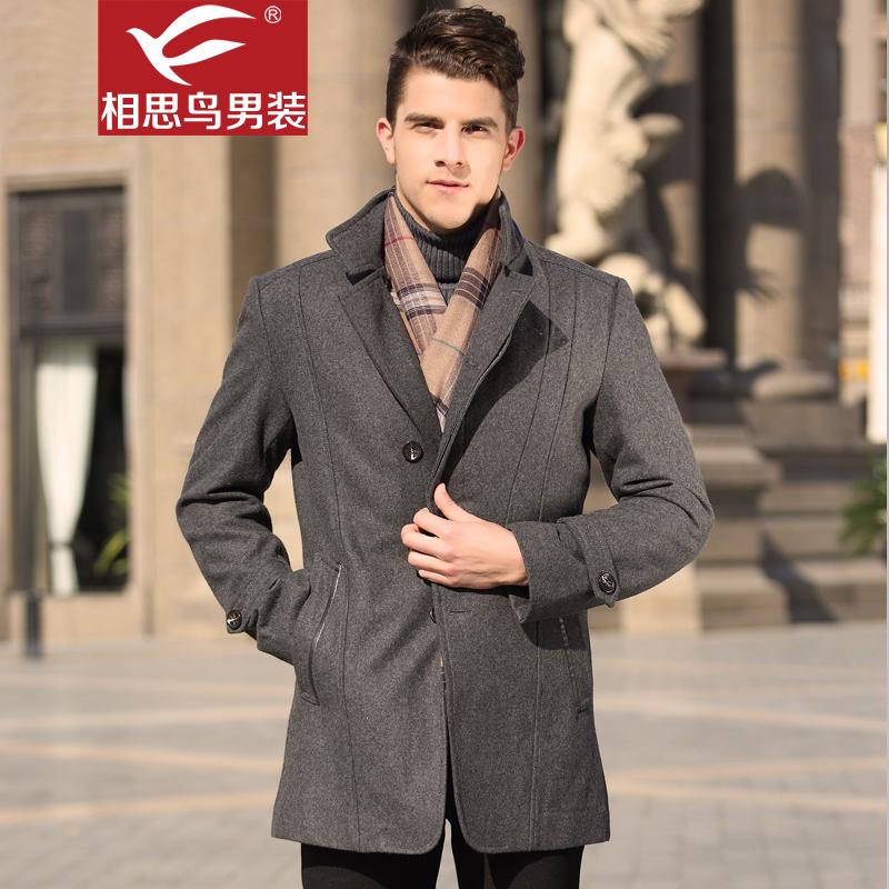 紅豆相思鳥男裝 冬季男士風衣商務休閑外套 純色立領收腰型羊毛呢大圖片