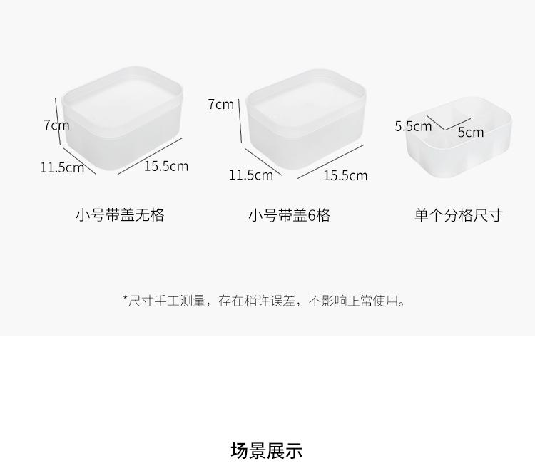 百露简约桌面化妆品收纳盒 梳妆台半透明塑料磨砂收纳盒 大号