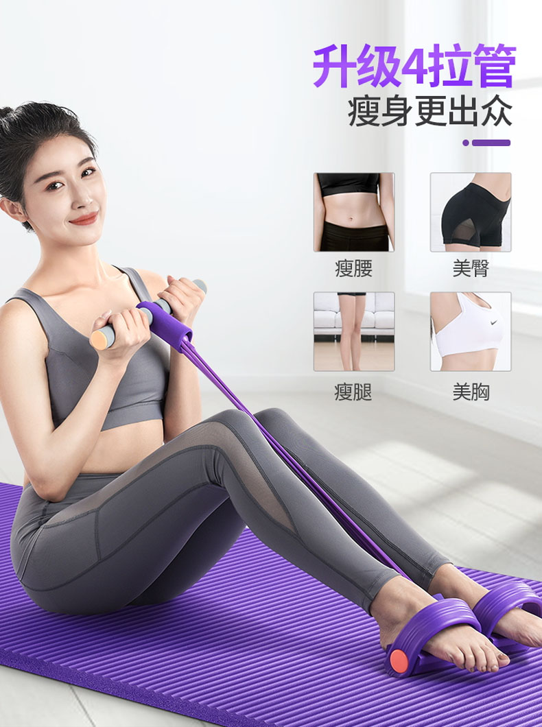ADKING 脚蹬拉力器 仰卧起坐辅助健身器材家用男女减腰收肚子 紫色