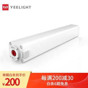 Yeelight 智能窗帘电机套餐 窗帘电机+3米内直轨道+上门测量安装 主图