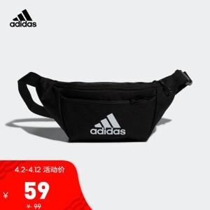 2日0点: adidas 阿迪达斯 EC WAIST FN0890 训练运动腰包 主图