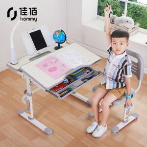 佳佰 JB-M301N 可升降儿童书桌椅套装 主图