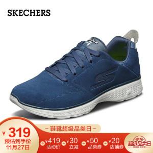斯凯奇 Skechers Go Walk 4 反绒布鞋面 男健步鞋 主图