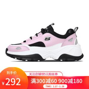 SKECHERS 斯凯奇 88888327 D'lites绑带复古熊猫女鞋 主图