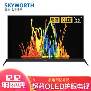 Skyworth 创维 55R8 OLED电视 主图