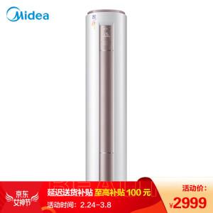 27日10点: Midea 美的 KFR-51LW/DY-YA400(D3) 2匹 定频 立柜式空调 陶瓷白 主图