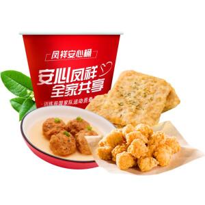 凤祥食品 盐酥鸡 1kg+马蹄鸡肉狮子头 1kg+嫩香腿排 1kg 主图