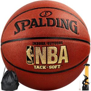 SPALDING 斯伯丁 74-607Y 比赛用篮球 主图