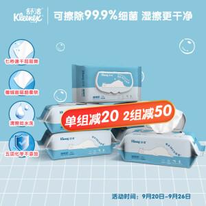 Kleenex 舒洁 湿厕纸 80片6包 主图