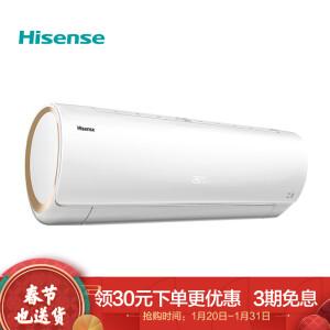 海信(Hisense)1.5匹 一级能效 变频 冷暖 自清洁防直吹壁挂式空调挂机 KFR-33GW/EF20A1(1P57) 主图