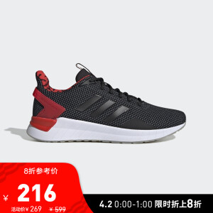 2日0点: adidas 阿迪达斯 QUESTAR RIDE F37008 男子跑步运动鞋 主图
