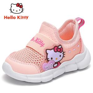 Hello Kitty 凯蒂猫 女童运动鞋 85元包邮(需用券)