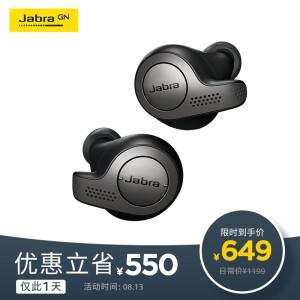 Jabra 捷波朗 Elite 65t 臻律 入耳式蓝牙耳机 主图