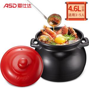 ASD 爱仕达 JLF46CP 陶瓷砂锅 4.6L 主图