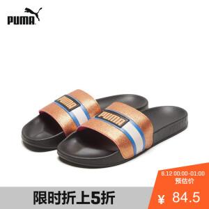 12日0点: PUMA 彪马 LEADCAT FTR 90S POP 372624 女子亮片拖鞋64.5元包邮(需用券,限前1小时)